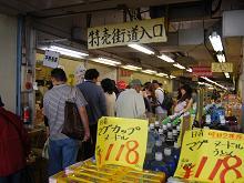 府中本町市場.JPG