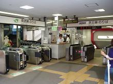 分倍河原駅2.JPG