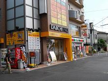 矢野口風景2.JPG